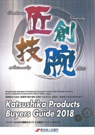 katsushika…のサムネイル